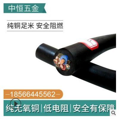 厂家直供YC橡套3+1芯软电缆 铜芯橡套电线电缆 绝缘橡胶电线
