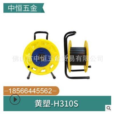 厂家批发线盘插座移动电缆盘 电线卷线盘线轴空盘30米 50米线