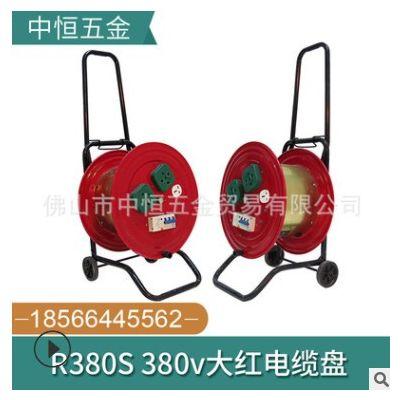 厂家供应380v卷线盘 工业移动电源插座电缆盘 多功能线盘带插座