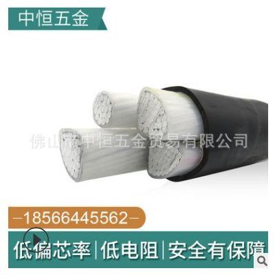 中恒五金阻燃电缆铝芯电缆 足米阻燃纯铝电缆线 国标绝缘电线直销