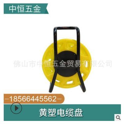厂家直供工程用带插座电线收纳盘 多功能电源电缆盘 绕线盘