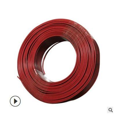 厂家直供红黑平行线铜芯电线电缆线规格齐全电线2芯铜线电缆线