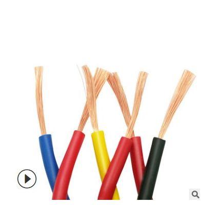 厂家直供RVS双绞花线铜芯电线电缆线规格齐全电线2芯铜线电缆线