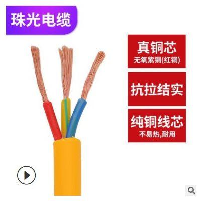 厂家直供YC橡塑黄电缆铜芯电线电缆线规格齐全电线4芯铜线电缆线