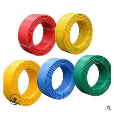 厂家直供ZC-BVR 单芯1平方铜芯电线电缆家装家用线