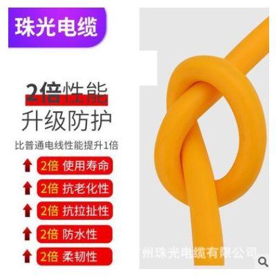 厂家直供YC橡塑黄电缆铜芯电线电缆线规格齐全电线2芯铜线电缆线