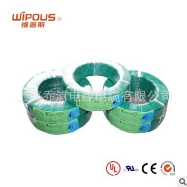 工厂直供 CE电缆 QVR 16.0mm2 汽车线缆