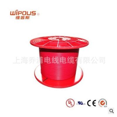 厂家直供CE汽车线 AVS 耐温电线