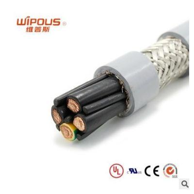 厂家新款 美标2586 2C*1/0AWG 屏蔽 耐弯曲整体镀锡电线