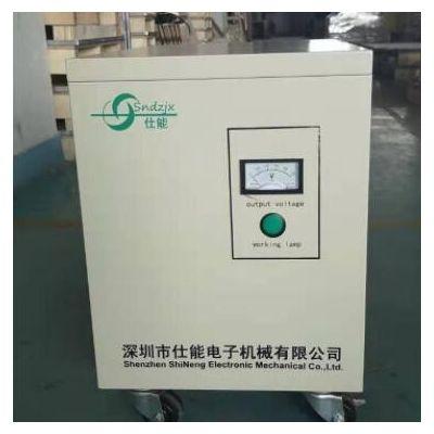 三相干式隔离变压器 变压器380v转220v 变压器30k 佛山厂家