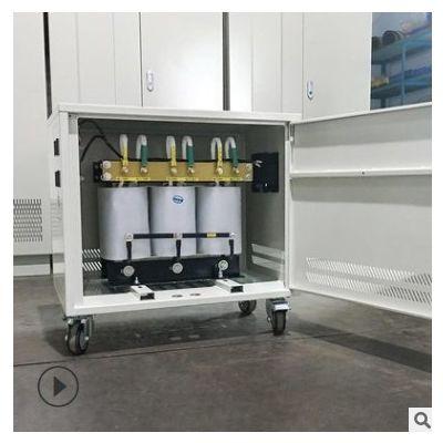 三相变压器 380v转220v 三相变压器 50kva 变压器干式 上海厂家