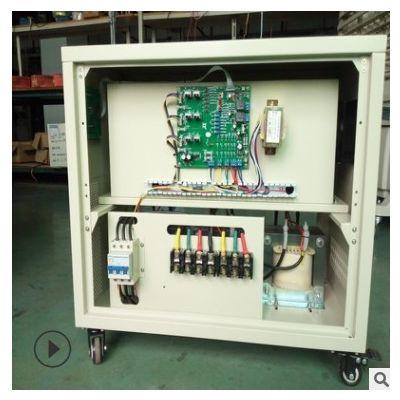 稳压器 220v 帖片机专用三相稳压器 工业稳压器20K 上海厂家直销