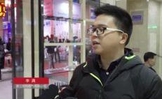 工业视频:第19届中国电器文化节开幕