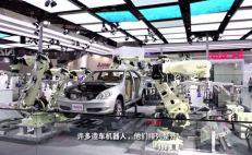 工业机器人演示流水线组装汽车