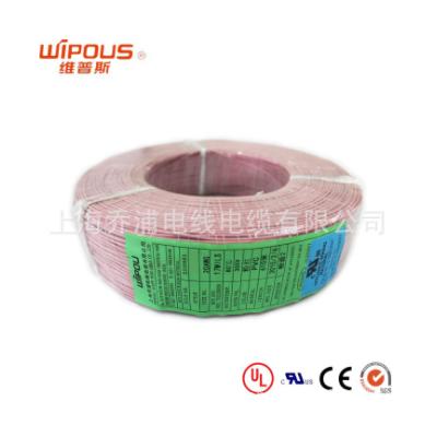 工厂现货 美规电子线1569 14AWG UL美标电线电缆