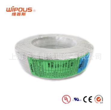 产地货源现货 美标电缆UL1569 12AWG 美规电子连接线