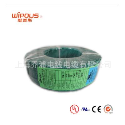 现货直发 UL758美标认证电子线1569 10AWG 美标电缆