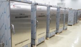 保变电气新域公司14套综合监测系统成功交付用户