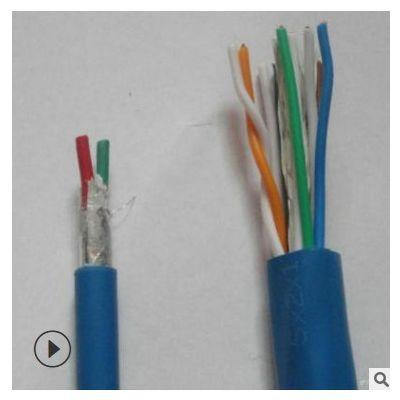 MHYV7-1煤矿用屏蔽拉力通信电缆矿井燃耐火钢丝铠装通信软电缆