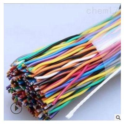 厂家供应无氧铜ZR-HYA通讯电缆生产市内自承式工程电话通信电缆