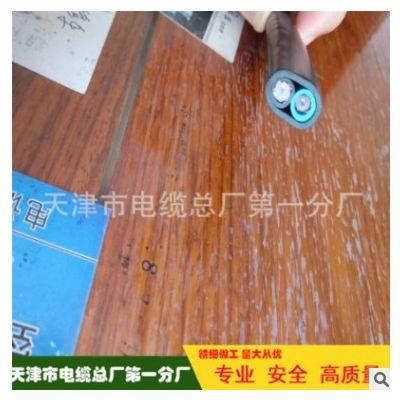 syv50-7射频同轴电缆 规格齐全同轴线缆报价