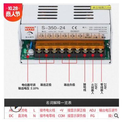 香港明伟交流220v转12v30a开关电源安防监控直流变压器电源含3ccc